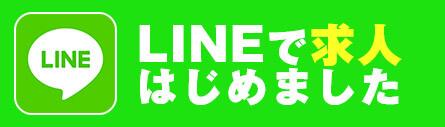 目黒オナクラ&手コキ求人
